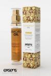 Glam Oil Exsens - 50 ml - Un effet doré et scintillant pour illuminer et sublimer votre peau et attirer l'oeil.