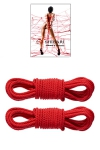 Set 2 cordes Shibari - Demoniq - 2 cordes rouges de 8 mètres chacune pour la pratique du Shibari. Powered by Demoniq.