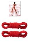 Set 2 cordes Shibari - Demoniq - 2 cordes rouges de 8 mètres chacune pour la pratique du Shibari. Powered by Demoniq.