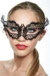 Masque vénitien Queen 2