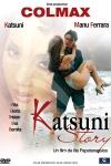 Katsuni story - KATSUMI STORY, une ode à la fémininité.